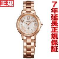 オリエント イオ iO 電波 ソーラー 電波時計 腕時計 レディース スイートジュエリーボックス W...