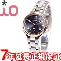 オリエント イオ iO ソーラー 電波時計 腕時計 レディース ナチュラル&プレーン WI0131S...