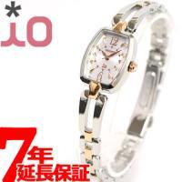 オリエント イオ ORIENT io ソーラー 腕時計 レディース スイートジュエリー WI0151...