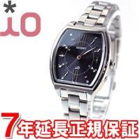 オリエント イオ iO 電波 ソーラー 電波時計 腕時計 レディース コスチュームジュエリー WI0...