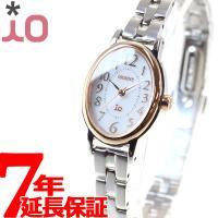 オリエント イオ ナチュラル&プレーン 腕時計 レディース WI0451WD ORIENT iO N...