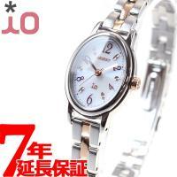 オリエント イオ ナチュラル&プレーン 腕時計 レディース WI0461WD ORIENT iO N...
