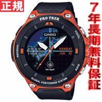 カシオ スマートアウトドアウォッチ Smart Outdoor Watch オレンジ 腕時計 メンズ...