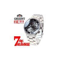 オリエント キングマスター 腕時計 メンズ 自動巻き オートマチック WV0011AA ORIENT...