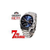 オリエント ネオセブンティーズ Neo70's パンダ PANDA 腕時計 メンズ WV0021UZ...