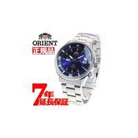オリエント キングマスター 腕時計 メンズ 自動巻き オートマチック WV0031AA ORIENT...