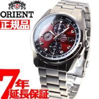 オリエント 腕時計 メンズ ネオセブンティーズ ORIENT Neo70's ホライズン HORIZ...