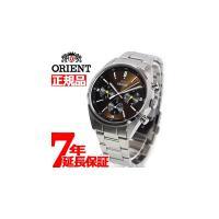 オリエント ネオセブンティーズ Neo70's パンダ PANDA 腕時計 メンズ WV0041UZ...