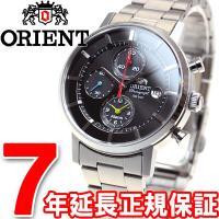 オリエント スタイリッシュ&スマート ソーラー 腕時計 メンズ スマートソーラー クロノグラフ WV...