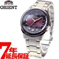 オリエント ネオセブンティーズ Neo70's 電波 ソーラー 電波時計 腕時計 メンズ WV008...