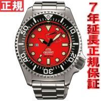 オリエント ORIENT ワールドステージコレクション 腕時計 メンズ 300m飽和潜水用ダイバー ...