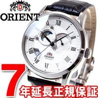 オリエント 自動巻き 腕時計 メンズ オートマチック ワールドステージコレクション サン&ムーン S...