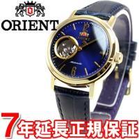 オリエント スタイリッシュ&スマート 腕時計 メンズ/レディース 自動巻き オートマチック セミスケ...