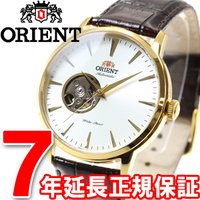 オリエント 自動巻き 腕時計 メンズ オートマチック ワールドステージコレクション セミスケルトン ...