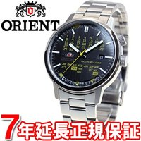 オリエント スタイリッシュ&スマート 腕時計 メンズ 自動巻き オートマチック スタイリッシュマルチ...