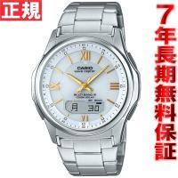 カシオ ウェーブセプター 電波 ソーラー 電波時計 腕時計 メンズ アナデジ タフソーラー WVA-...