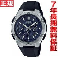 カシオ ウェーブセプター 電波ソーラー 腕時計 メンズ WVQ-M410-2AJF CASIO wa...