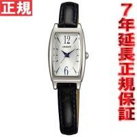 オリエント ユー ORIENT YOU 腕時計 レディース フェミニン トノー WY1051UB 好...