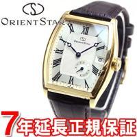 オリエントスター 腕時計 メンズ 自動巻き オートマチック エレガントクラシックトノー WZ0011...