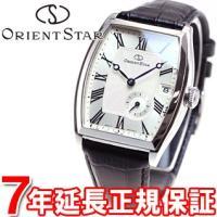 オリエントスター 腕時計 メンズ 自動巻き オートマチック エレガントクラシックトノー WZ0021...
