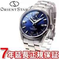 オリエントスター 腕時計 メンズ 自動巻き オートマチック アーバンスタンダード チタニウム WZ0...