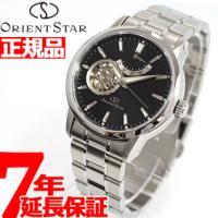 オリエントスター クラシック セミスケルトン 腕時計 メンズ 自動巻き ORIENT STAR Cl...