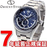 オリエントスター 腕時計 メンズ 自動巻き オートマチック ワールドタイム WZ0041JC ORI...