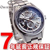 オリエントスター 腕時計 メンズ 自動巻き オートマチック ワールドタイム WZ0051JC ORI...