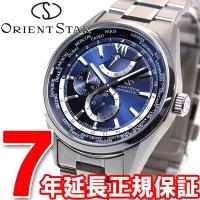 オリエントスター 腕時計 メンズ 自動巻き オートマチック WZ0071JC ORIENT STAR...