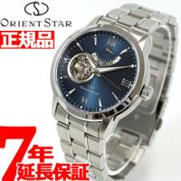 オリエント オリエントスター ORIENT STAR 腕時計 メンズ 自動巻き セミスケルトン WZ...