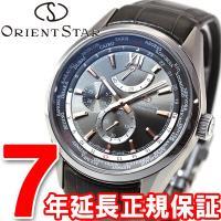 オリエントスター 腕時計 メンズ 自動巻き オートマチック WZ0091JC ORIENT STAR...