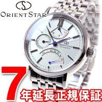 オリエントスター クラシック レトログラード 自動巻き オートマチック 腕時計 メンズ WZ0101...