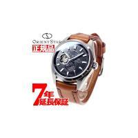 オリエントスター ソメスサドル コラボモデル 腕時計 メンズ 自動巻き WZ0101DK ORIEN...