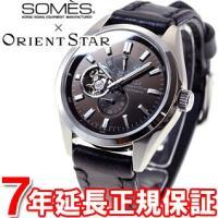 オリエントスター ソメスサドル コラボモデル 腕時計 メンズ 自動巻き WZ0111DK ORIEN...