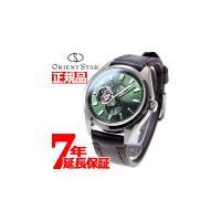オリエントスター ソメスサドル コラボモデル 腕時計 メンズ 自動巻き WZ0121DK ORIEN...