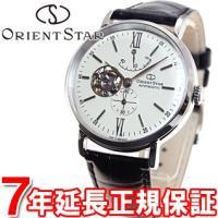 オリエントスター 腕時計 メンズ 自動巻き モダンクラシックスケルトン WZ0131DK ORIEN...