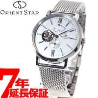 オリエントスター 腕時計 メンズ 自動巻き モダンクラシックスケルトン WZ0161DK ORIEN...