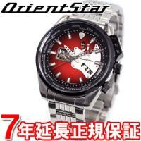 オリエントスター レトロフューチャー 腕時計 メンズ 自動巻き ギターモデル WZ0171DA OR...