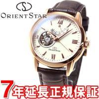オリエントスター 腕時計 メンズ 自動巻き メカニカル セミスケルトン レザーモデル WZ0211D...