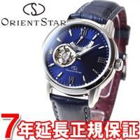 オリエントスター 腕時計 メンズ 自動巻き メカニカル セミスケルトン レザーモデル WZ0231D...
