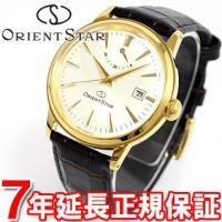 オリエントスター クラシック ORIENT STAR 腕時計 メンズ 自動巻き オリエント WZ02...