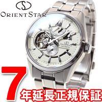 オリエントスター 腕時計 メンズ モダンスケルトン 自動巻き オートマチック WZ0281DK OR...