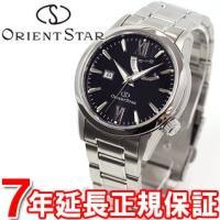 オリエントスター ORIENT STAR 腕時計 メンズ 自動巻き パワーリザーブ WZ0281EL...