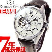 オリエントスター 腕時計 メンズ モダンスケルトン 自動巻き オートマチック WZ0291DK OR...
