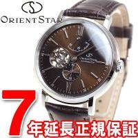 オリエントスター 腕時計 メンズ クラシックスケルトン 自動巻き オートマチック WZ0301DK ...