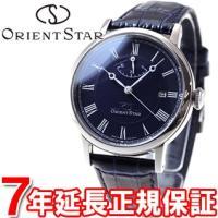 オリエントスター 腕時計 メンズ 自動巻き オートマチック エレガントクラシック WZ0331EL ...