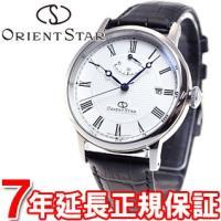 オリエントスター 腕時計 メンズ 自動巻き オートマチック エレガントクラシック WZ0341EL ...