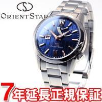 オリエントスター 腕時計 メンズ 自動巻き オートマチック スタンダードパワーリザーブ WZ0351...