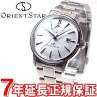 オリエントスター クラシック 腕時計 メンズ 自動巻き オートマチック クラシックパワーリザーブ W...