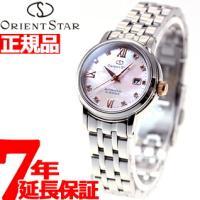 オリエントスター 腕時計 レディース 自動巻き WZ0431NR ORIENT STAR 27.5m...